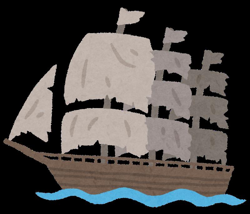 漂う幽霊船
